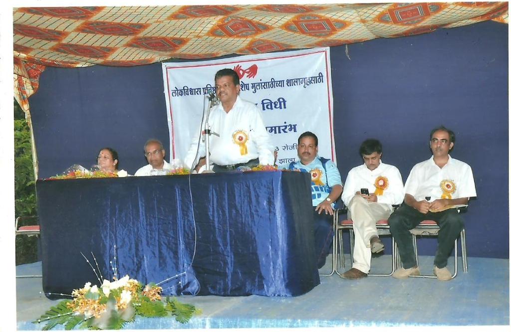 'Shilanyas' ceremony of Special school at Quepem