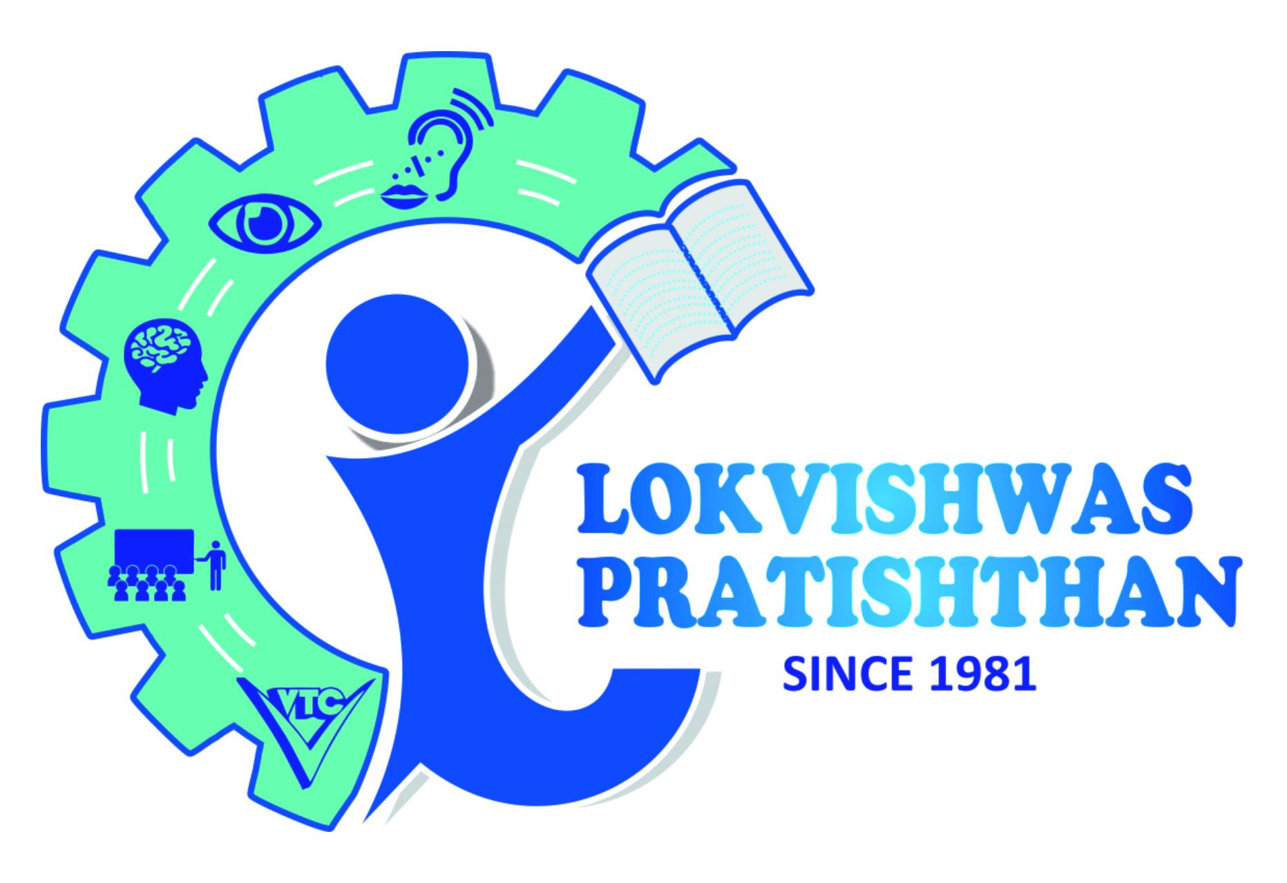 Lokvishwas Pratisthan