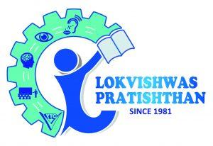 lokvishwas pratishthan logo